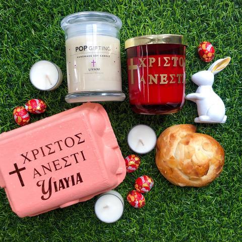 Personalise Soy Candle Easter Vegan Livani Orthodox Anesti Christos Kalo Paska